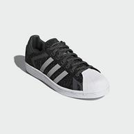 2双!adidas阿迪达斯 Originals Superstar 80S系列 男士休闲运动鞋