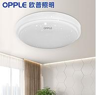 OPPLE 欧普照明 星空 LED吸顶灯 4.5瓦单控