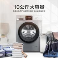 新低:美的 MG100V331DS5 10公斤 全自动变频滚筒洗衣机
