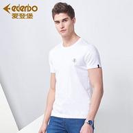 商场同款 Edenbo 爱登堡 男士 丝光 纯棉T恤
