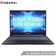 历史低价: Shinelon 炫龙 T3PRO 15.6寸 游戏笔记本(i5-9300H、8G、256G+1T、GTX1650 4G)