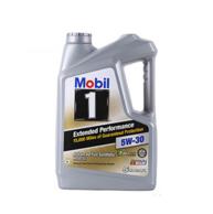 2件 Mobil 美孚 1号 长效 EP SN级 5W-30 全合成机油4.73L