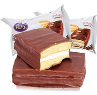 2斤 0反式脂肪酸:真巧 巧克力涂层夹心蛋糕 2种口味