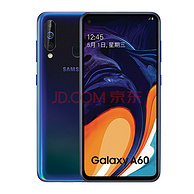 挖孔屏、6g内存、跑分17万!三星 Galaxy A60手机