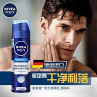 软化胡须、顺滑剃须:200ml 德国进口 Nivea 妮维雅 男士 刮胡泡