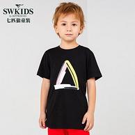 七匹狼 Swkids 儿童 纯棉 T恤