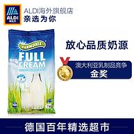 脱脂同价!澳洲乳品金奖:1Kgx2袋 奥乐齐 全脂高钙奶粉