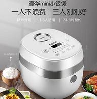 苏泊尔 2019款 SF16FC713 小型智能电饭煲 1.6L