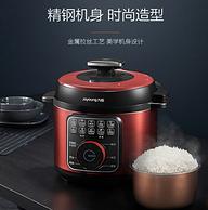 可煮煲焖烧:Joyoung 九阳 5L 电压力锅 Y-50C85