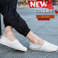 一脚蹬 帆布内衬+猪皮鞋垫:llffz 帆布鞋 35-44码