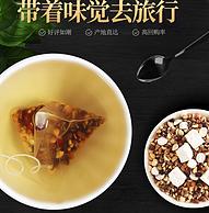 买一送一!40包,中闽飘香 芡实红豆薏米花茶 2盒