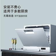 适用于多数厨房,SIEMENS 西门子 SK23E210TI 洗碗机 6套