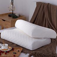 买一送一!眠度 乳胶枕颗粒按摩枕 2件+凑单品