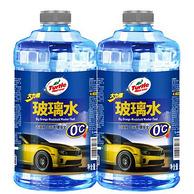 夏季专用, 龟牌 汽车玻璃水 1.8Lx2瓶