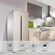 新低!Haier海尔 BCD-642WDVMU1 642L 对开门冰箱