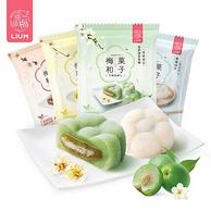 日式点心,溜溜梅 梅和菓子100gx3袋