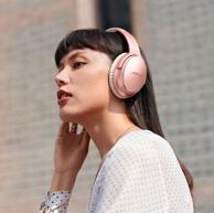 玫瑰金限量版,Bose QuietComfort 35 II 无线蓝牙 降噪耳机