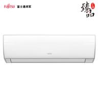 4.95超高能效比:FUJITSU 富士通 ASQG09LGCB(KFR-25GW/Bpgb)1匹 变频冷暖 壁挂式空调