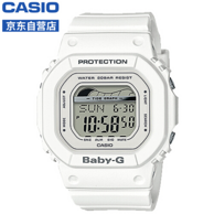 Casio 卡西欧 Baby-G 女士运动腕表BLX-560-7