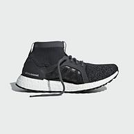 2双!女士专属顶级跑鞋!adidas 阿迪达斯 UltraBOOST X All Terrain 女士跑鞋