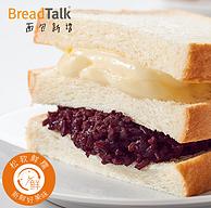 1100g 降5元 短保 0反式脂肪酸:面包新语 紫米面包