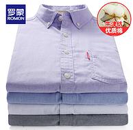 透气不易褶皱:罗蒙 男士牛津短袖衬衫