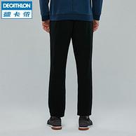迪卡侬 男士 运动休闲长裤
