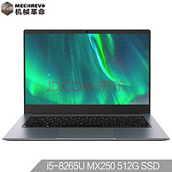 真香预警!新品上市 机械革命 S1 Pro笔记本(i5-8265U、8GB、512GB、MX250)