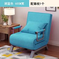 3秒变床 女生可操作:欧莱特曼 多功能沙发床 60x186cm