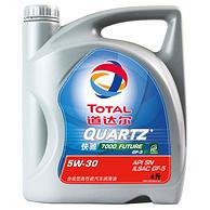 Total道达尔 快驰7000 合成型汽车润 滑油 5W30 SN/GF-5级 4L