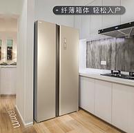 TCL BCD-499WEF1 对开门冰箱 499升