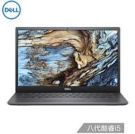 27日0點: DELL戴爾 新款 成就5000 13.3英寸筆記本電腦((i5-8265U、8GB、512GB、MX250)