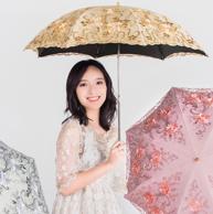 蕾?#30475;?#32483;,好梦 两折/三折 太阳伞
