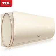 保价618!6期免息,TCL KFRd-35GW/D-XQ21Bp(A1) 1.5匹 智多宝 变频冷暖 壁挂式空调