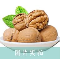 全好评 白菜价:鑫味垚 新疆阿克苏纸皮核桃 500g