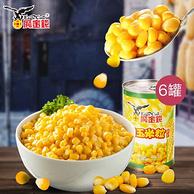 中華老字號,2件x6罐 鷹金錢 甜玉米罐頭425g