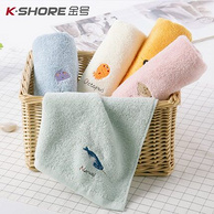5条装 金号 48g 纯棉小毛巾 48x26cm
