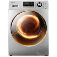 Plus会员、历史新低:海信 Hisense XQG100-TH1426FY 10公斤 洗烘一体变频滚筒洗衣机
