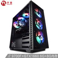 新品发售: 宁美国度 魂-GI22 组装台式机(i7-9700F、8GB、256GB、GTX1660)