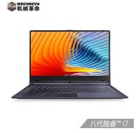 25日0点: Mechrevo 机械革命 S1 14英寸轻薄笔记本(i7-8550u 8+256g mx150 2g 72%ips)