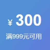 必领!京东618 每天0点抢运动鞋服优惠券