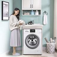 27日0点:持平双11, Midea 美的 MG80V330WDX 8公斤 滚筒洗衣机