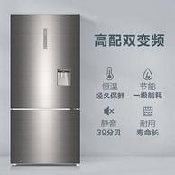 Haier 海尔 BCD-495WDEA 两门冰箱 459升