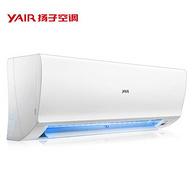新低!日立壓縮機、100%純銅管:YAIR 揚子 KFRd-35GW/080-E3 1.5匹 定速冷暖 壁掛式空調