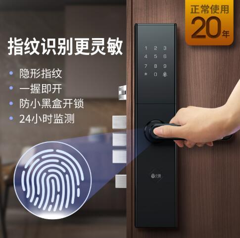 11日0點:小益 E205 家用智能指紋鎖