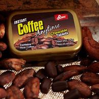 可以嚼的咖啡、8盒!15gx8盒 富味 咖啡豆压片糖