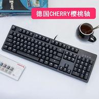 Cherry轴,AJAZZ 黑爵 机械键盘 AK535