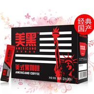0脂0糖,Cephei 奢斐 美式 无糖 纯黑咖啡30条