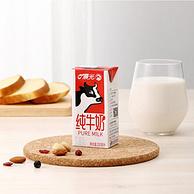 1月新鲜日期、香港鲜奶市占率70%:200mlx12盒x2箱 晨光 纯牛奶