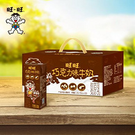新口味,旺旺 巧克力味牛奶190mlx12包